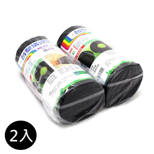臺塑 實心 環保清潔袋 垃圾袋-(超特大)(黑色)(125L)(94X110cm/2入)