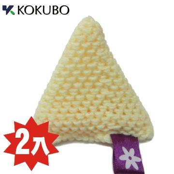 日本 小久保KOKUBO-廚房用御飯糰型立體三角清潔海綿(米色)*超值2入組
