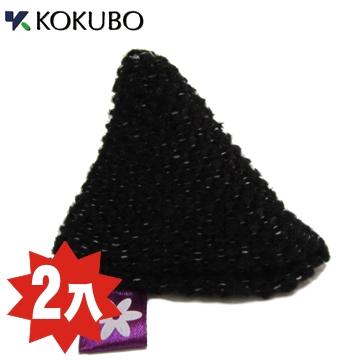 日本 小久保KOKUBO-廚房用御飯糰型立體三角清潔海綿(黑色)*超值2入組