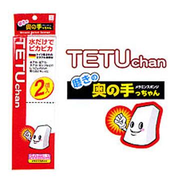 KOKUBO免洗劑高密度清潔海綿-2入