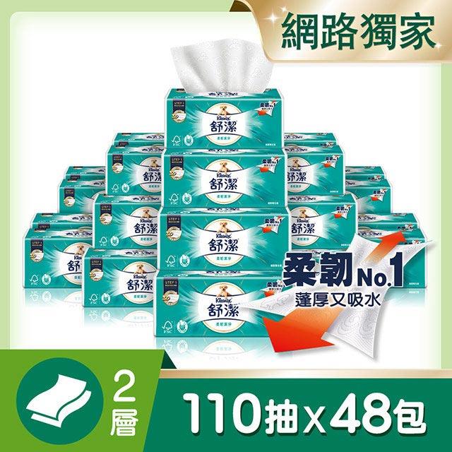 舒潔 柔韌潔淨抽取衛生紙EC透明袋(110抽x8包x6串/箱)