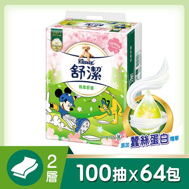 舒潔 棉柔舒適迪士尼奧運抽取式衛生紙(100抽x16包x4串/箱)