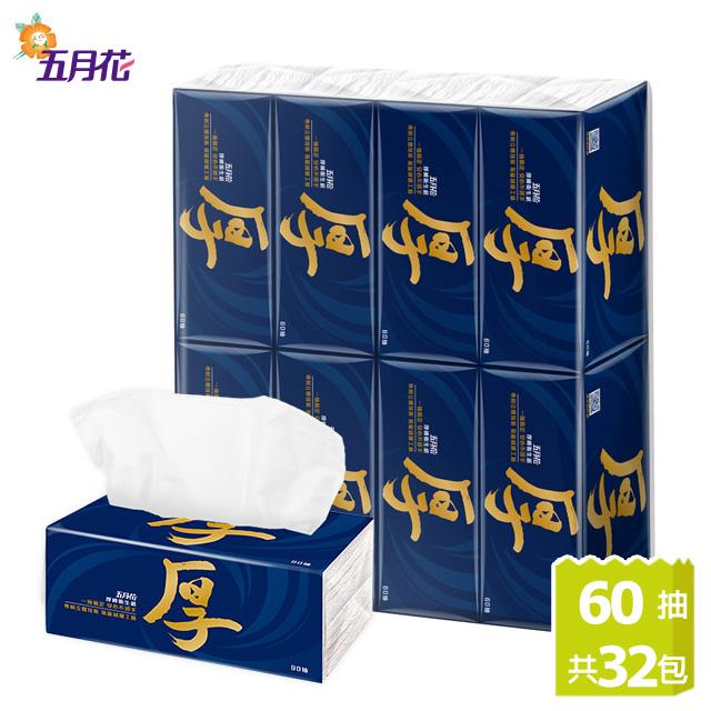 五月花厚棒抽取式衛生紙(60抽x8包x4袋)