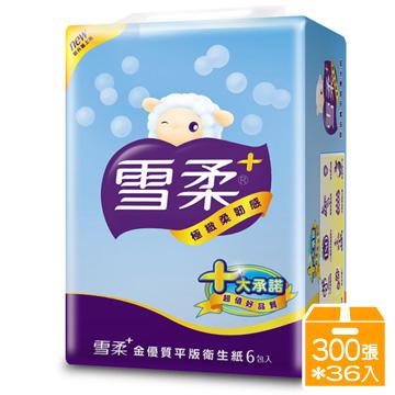 《雪柔》金優質平版衛生紙(300張*36包)