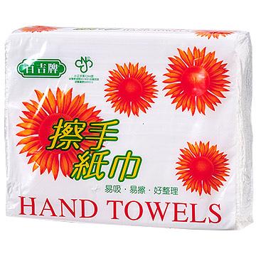 《百吉牌》擦手紙巾(200張)