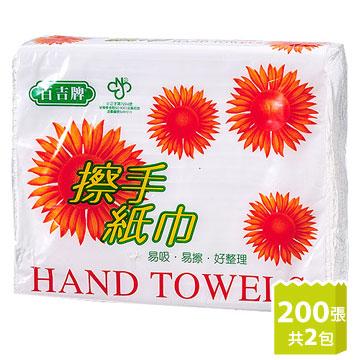 《百吉牌》擦手紙巾(200張x2包)