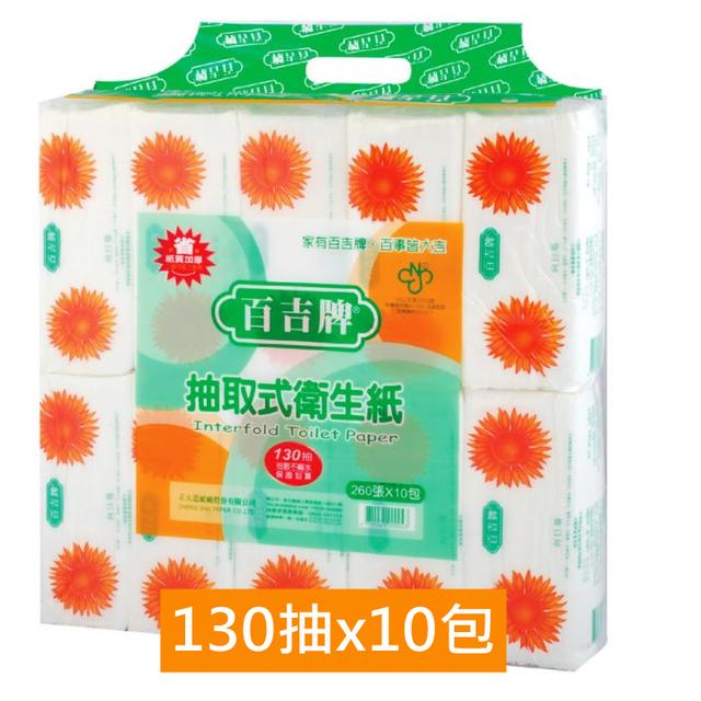 《百吉牌》抽取式衛生紙(130抽x10包)