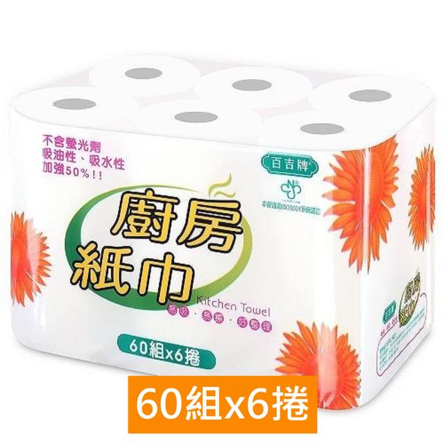 《百吉牌》廚房紙巾(60張x6捲)