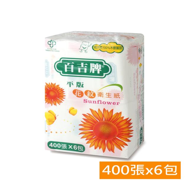 百吉牌-平版衛生紙(400張x6包)