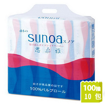 SUNOA 抽取式衛生紙 - 100抽x10入/串