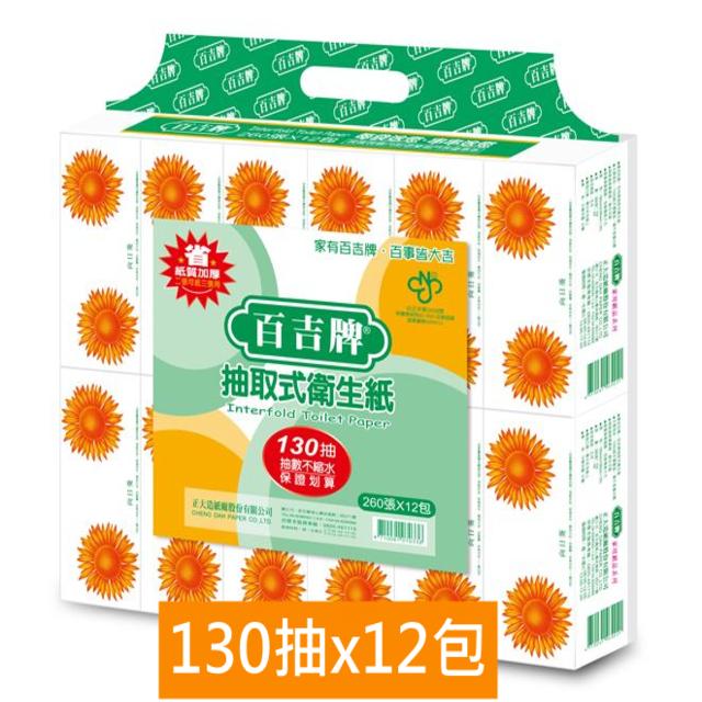 《百吉牌》抽取式衛生紙(130抽x12包/串)