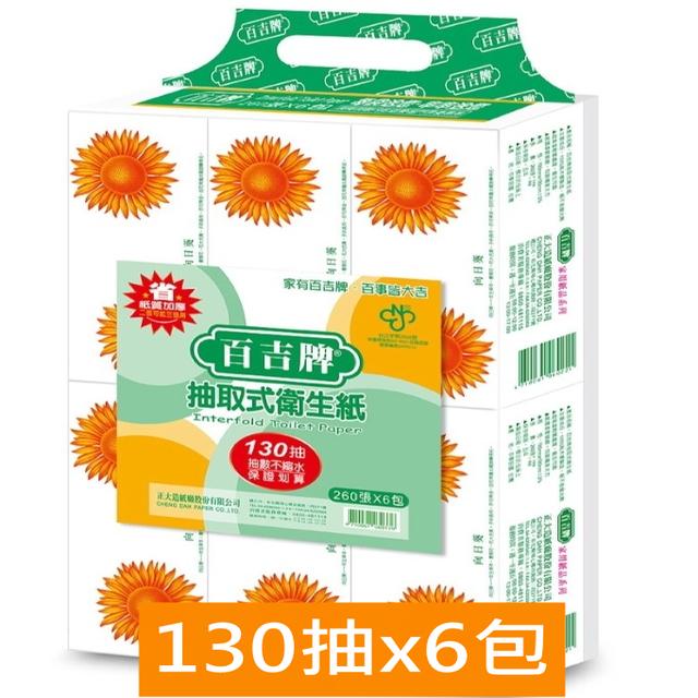 《百吉牌》抽取式衛生紙(130抽x6包/串)