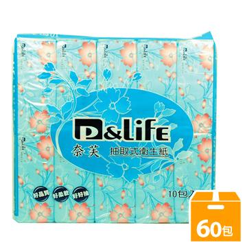 P&Life奈芙-抽取式衛生紙(100抽x10包x6串/箱)