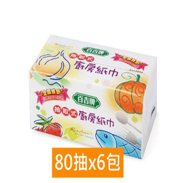 百吉牌 抽取式廚房紙巾-80抽(雙層)x6包/串