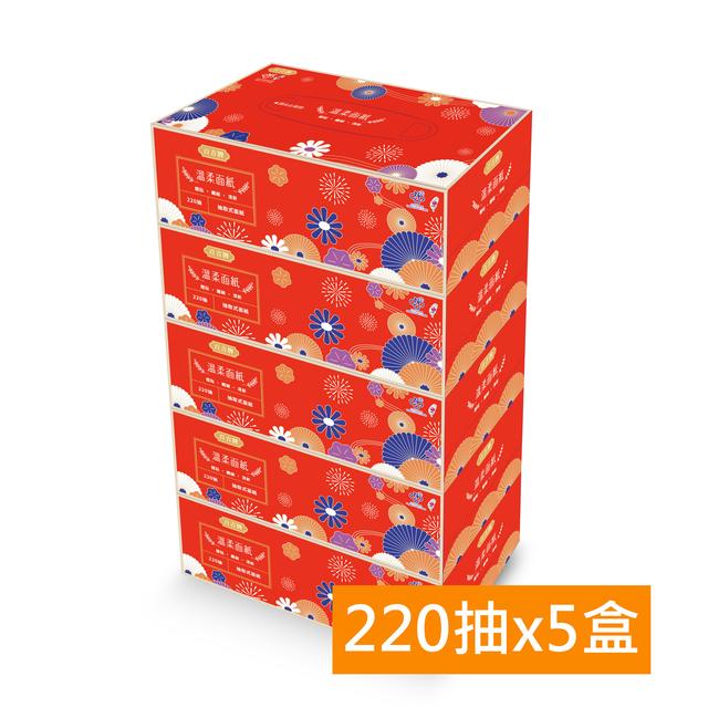 百吉牌盒裝面紙220抽*5盒