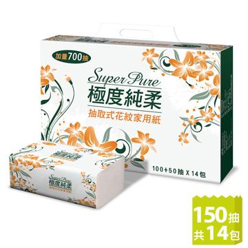 極度純柔抽取式衛生紙(150抽x14包/串)