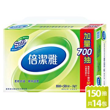 倍潔雅超質感抽取式衛生紙150抽x14包/串