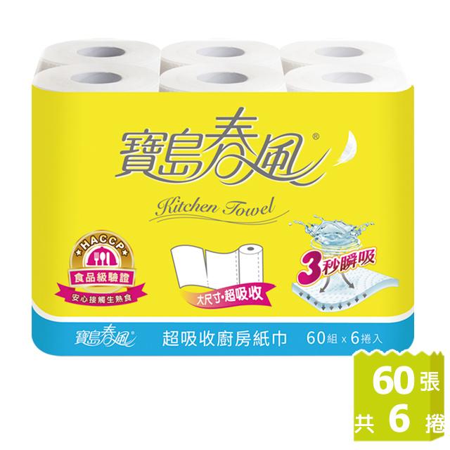 寶島春風 捲筒廚房紙巾(60張x6捲/串)