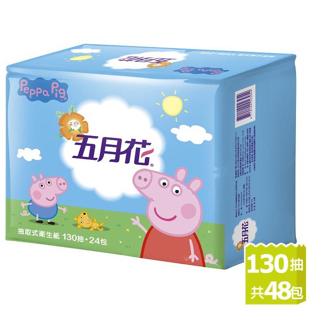 五月花 新柔韌抽取式衛生紙(130抽*24包*2袋)-佩佩豬版