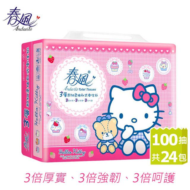 春風 Hello Kitty三層抽取式衛生紙(100抽x24包/串)