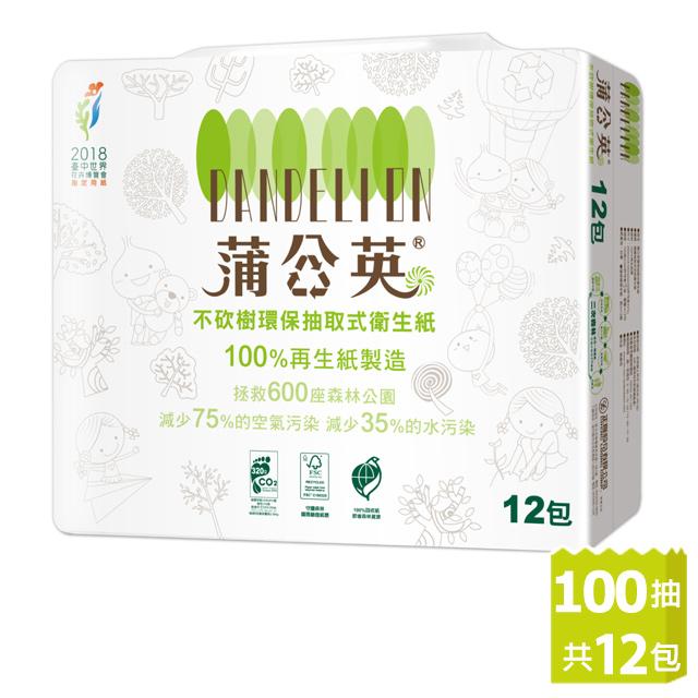 蒲公英 環保抽取式衛生紙(100抽x12包/串)