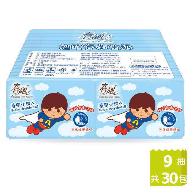 春風 袖珍包衛生紙(9抽x30包/串)-小超人