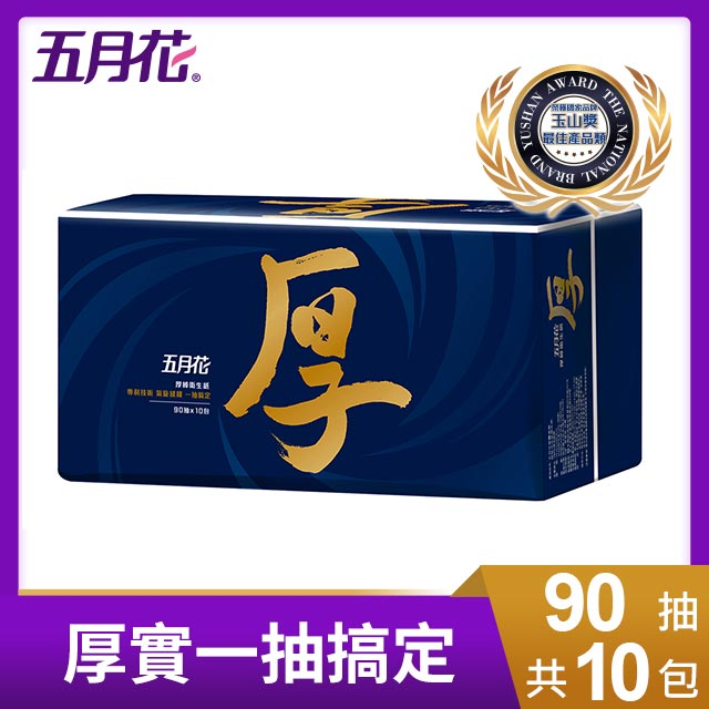 五月花厚棒抽取式衛生紙(90抽x10包/袋)