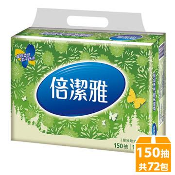 倍潔雅 潔淨柔感抽取式衛生紙150抽12包6袋/箱