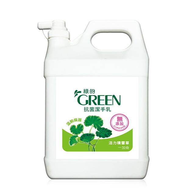 綠的GREEN 潔手乳加侖桶3800ml (活力積雪草)