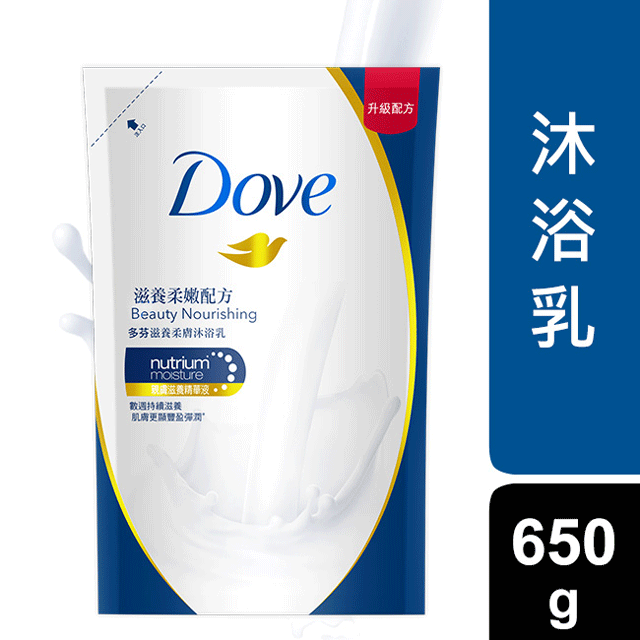 多芬滋養柔膚沐浴乳-滋養柔嫩配方補充包650g