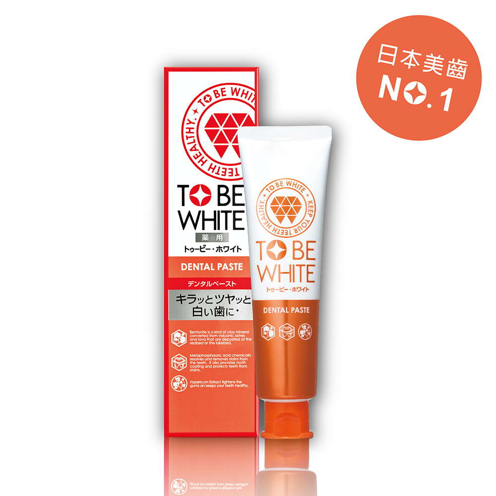 TO BE WHITE 瞬白清新牙膏