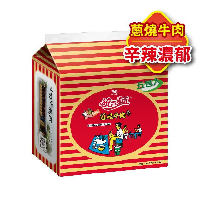 統一麵 蔥燒牛肉風味(5袋/包)