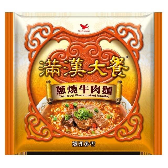 滿漢大餐 蔥燒牛肉麵(3包x4袋/箱)