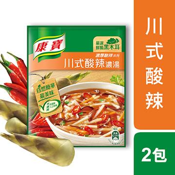 康寶濃湯-新川式酸辣(2入)