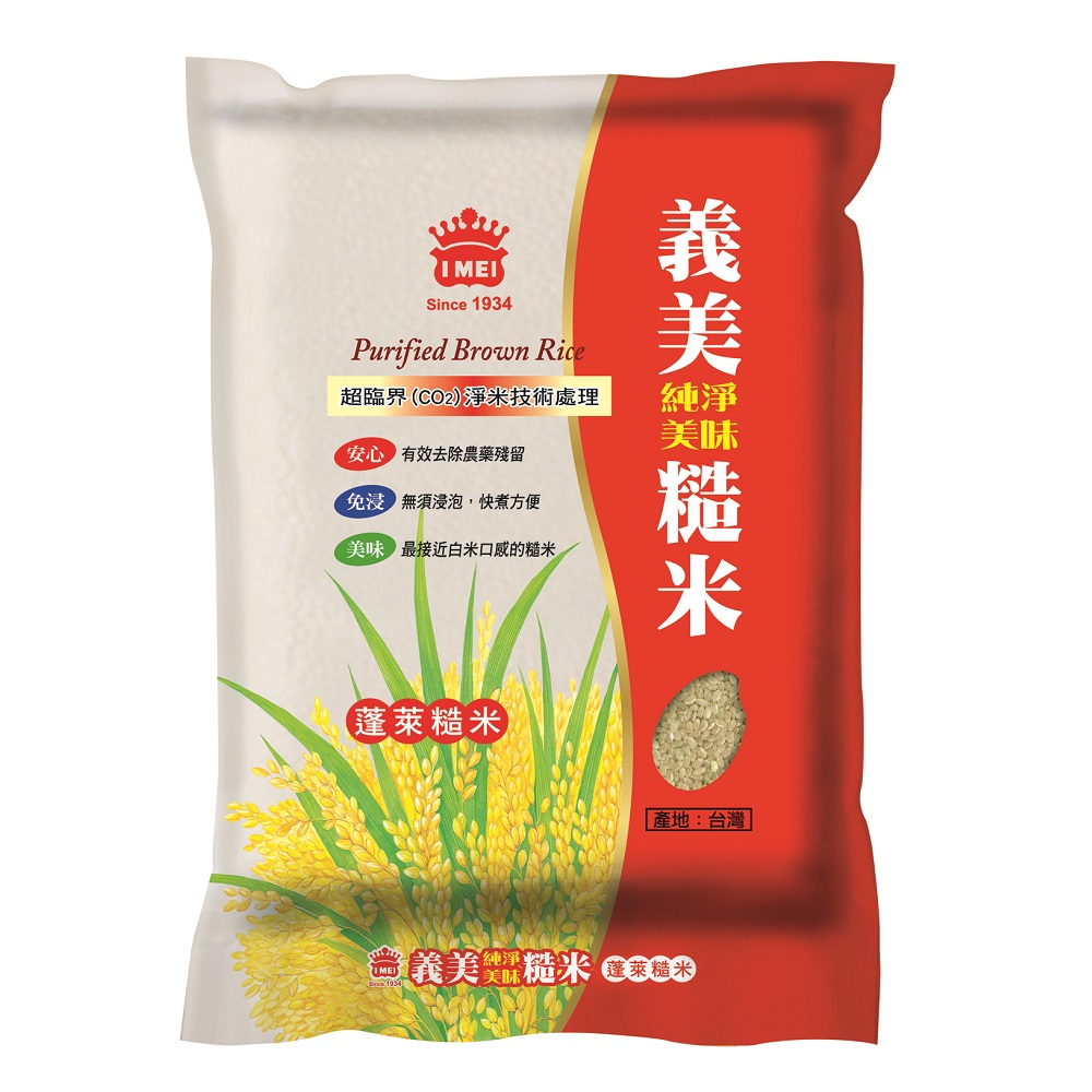 義美糙米2.6kg