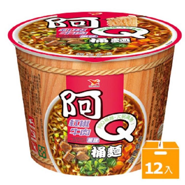 阿Q桶麵 紅椒牛肉風味(12碗/箱)