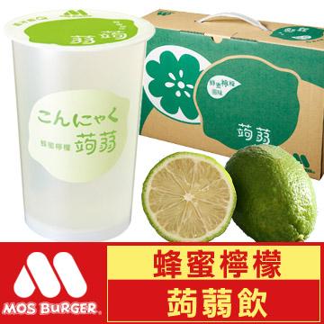 MOS摩斯漢堡 蜂蜜檸檬蒟蒻(15杯/箱) x2