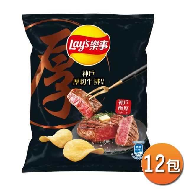 樂事神戶厚切牛排口味洋芋片 43g/12包