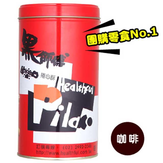 臺灣威化 黑師傅捲心酥-咖啡 (400g)