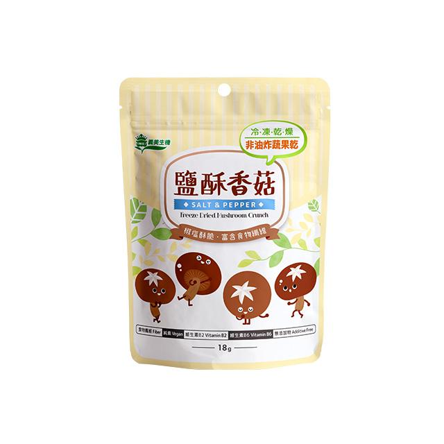 義美生機 鹽酥香菇18g