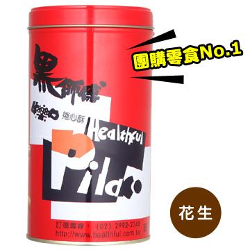 臺灣威化 黑師傅捲心酥-花生 (400g)