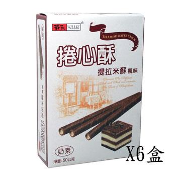 CANDY HOUSE 9 提拉米蘇捲心酥(50g)*6盒