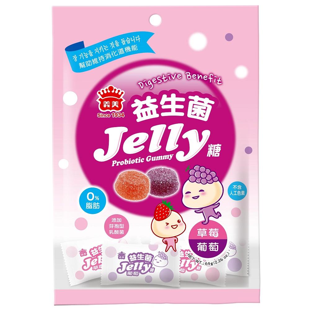 義美益生菌Jelly糖 (綜合)64g