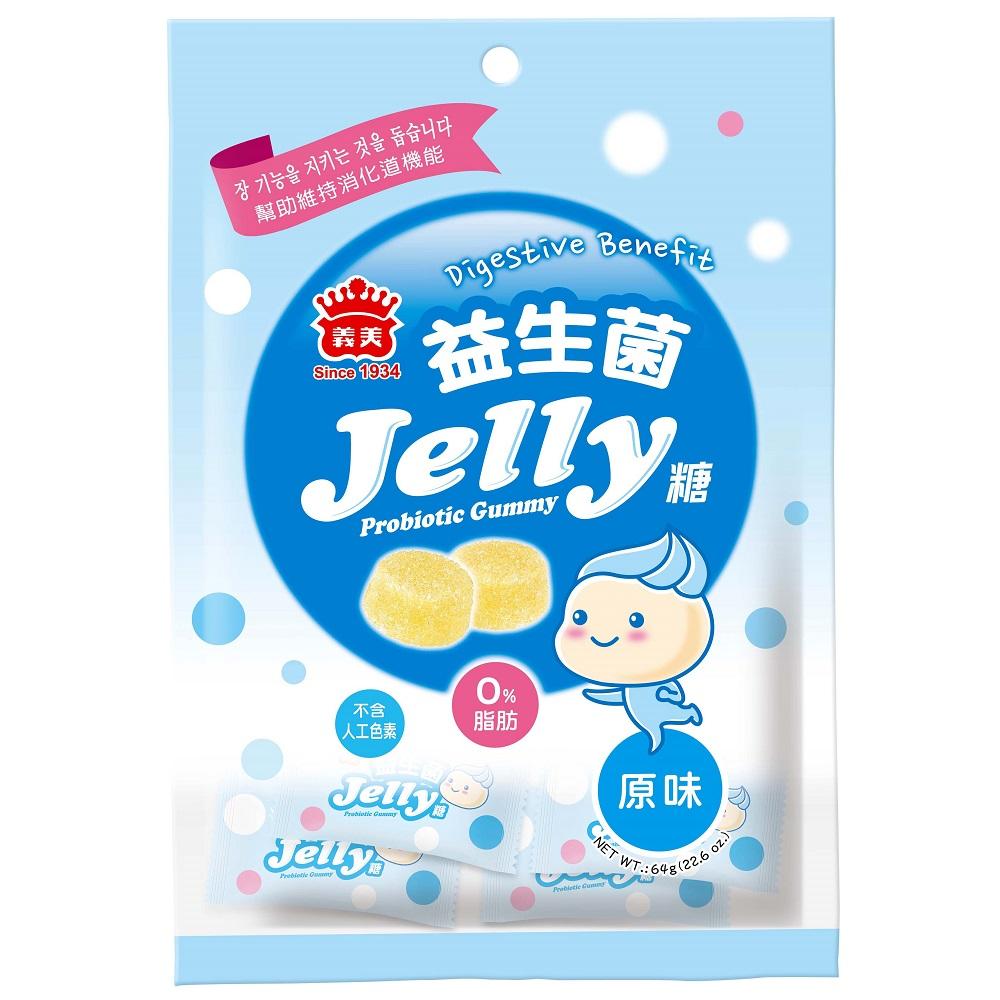 義美益生菌Jelly糖 (原味)64g