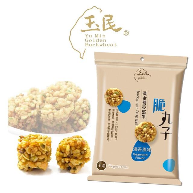 【玉民】 黃金蕎麥堅果脆丸子(海苔風味)42g*3