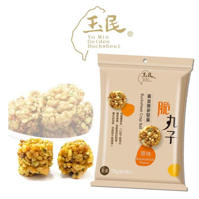 【玉民】 黃金蕎麥堅果脆丸子-蕎麥原味(42g/包)x6