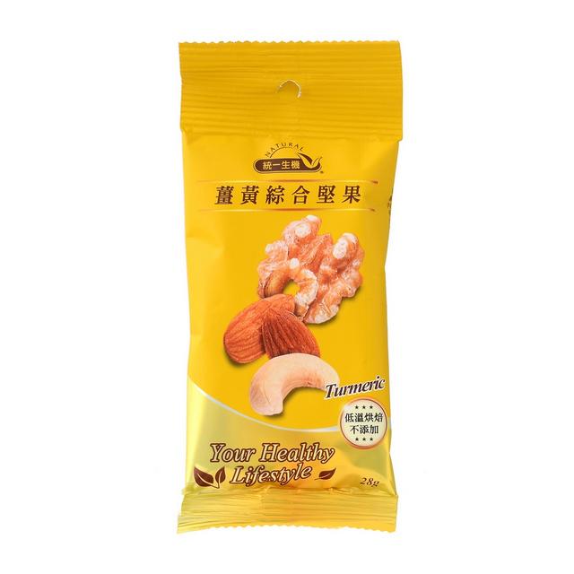 《統一生機》薑黃綜合堅果隨身包(28g/包)
