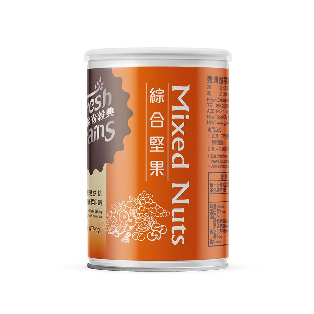 【長青穀典】鹽覺綜合堅果 90g/罐