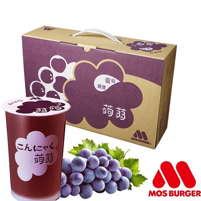 MOS摩斯漢堡 葡萄蒟蒻(15杯/箱)