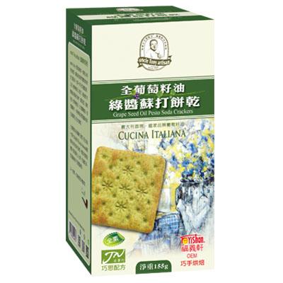 福義軒 全葡萄籽油蘇打綠醬餅乾155g